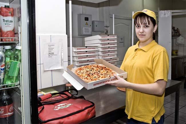 Работа в Алло Пицца