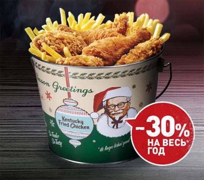 Железное ведро KFC