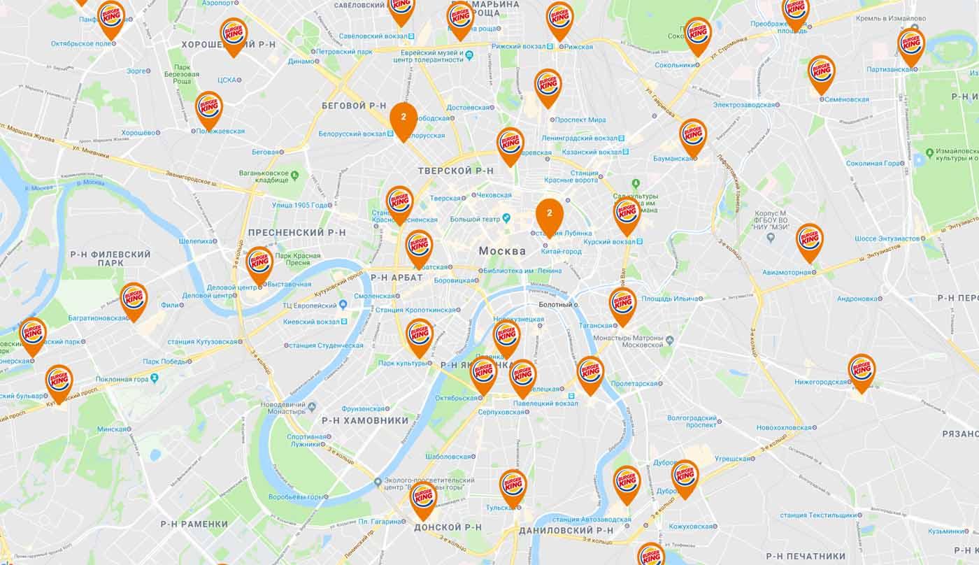 Карта ресторанов Бургер Кинг