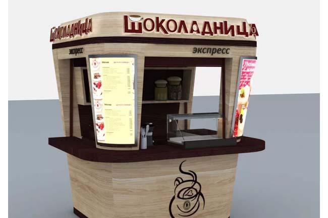 Киоск Шоколадница