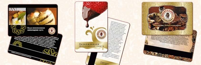 Подарочные карты шоколадницы