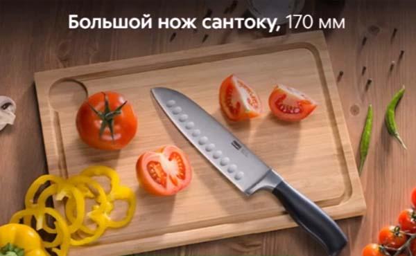 Большой нож Сантоку