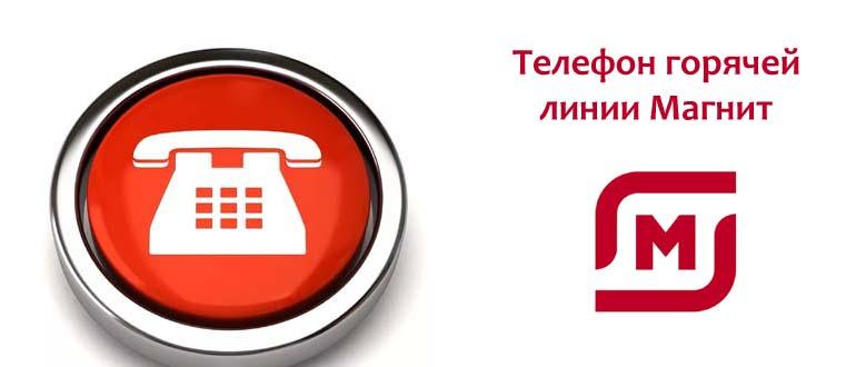 горячая номер 1xbet телефона линия