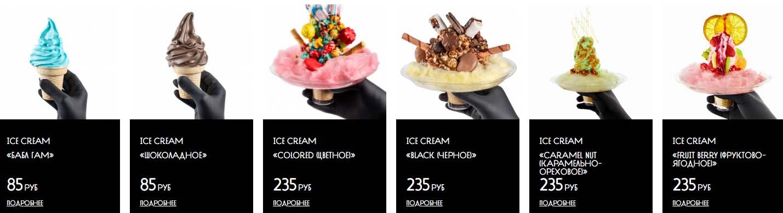 Ice Cream BSB