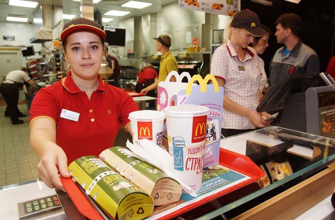 Работа в Макдональдс