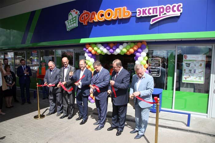 Открытие магазина Фасоль-экспресс