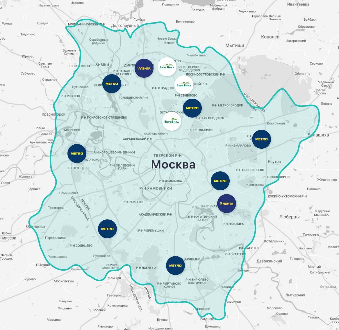 Зона доставки Метро Москва