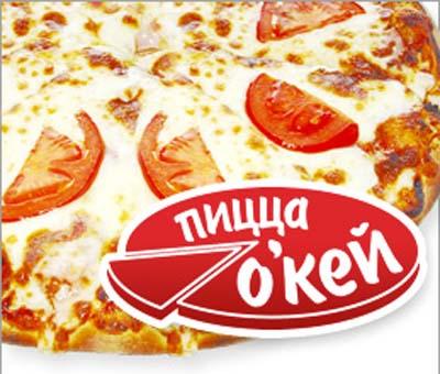 Пицца Окей