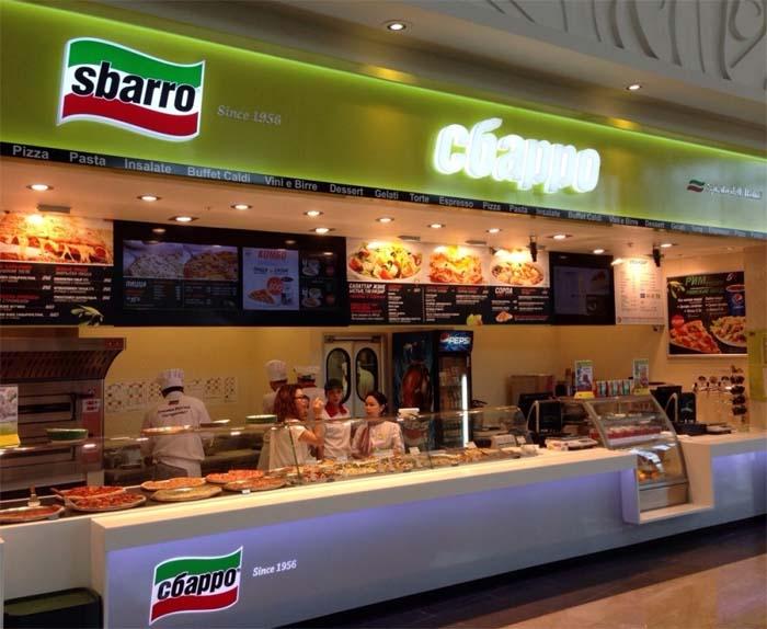 Ресторан Сбарро