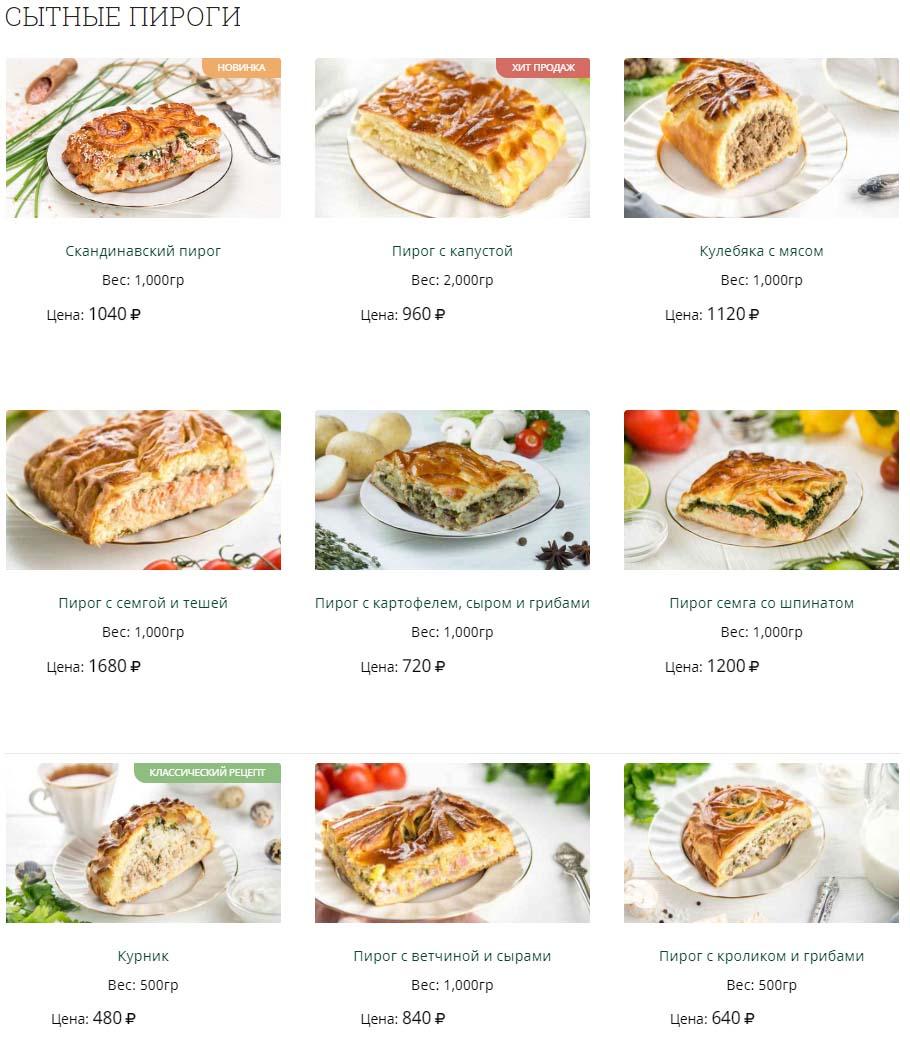 Сытные пироги Линдфорс